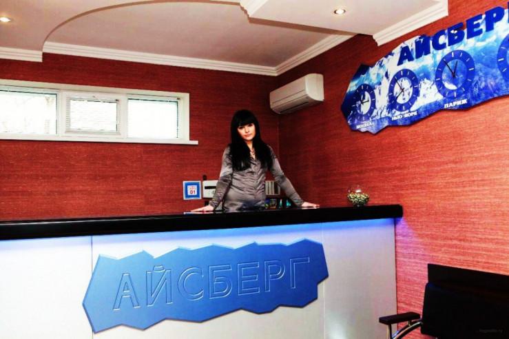 Pogostite.ru - АЙСБЕРГ гостевой дом (г. Краснодар, центр) #2