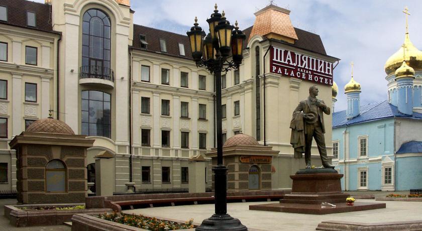 Pogostite.ru - ШАЛЯПИН ПАЛАС ОТЕЛЬ | г. Казань,центр | бассейн | cауна | парковка #1