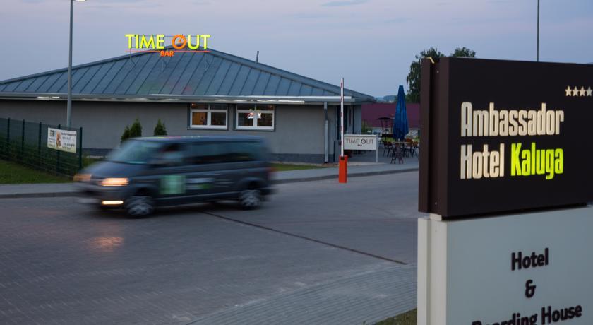Pogostite.ru - AMBASSADOR HOTEL & SUITES KALUGA | г. Калуга | CПА | ГОЛЬФ ПОЛЯ #43