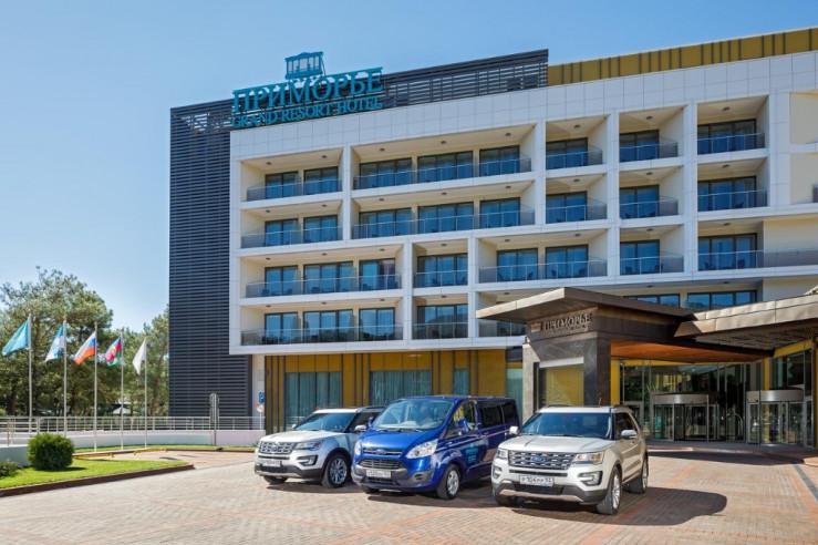 Pogostite.ru - Приморье Grand Resort Hotel #2