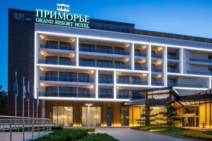 Pogostite.ru - Приморье Grand Resort Hotel #1