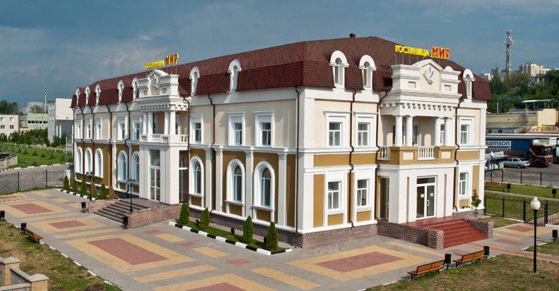 Pogostite.ru - МИР Гостиничный Комплекс (г. Белгород, Юго-Запад) #1