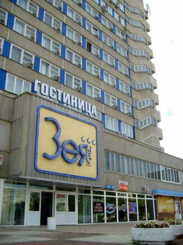 Pogostite.ru - ЗЕЯ (г. Благовещенск, набережная реки Амур) #2