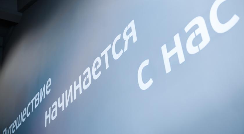 Pogostite.ru - СТАРТ | г. Волгоград #33