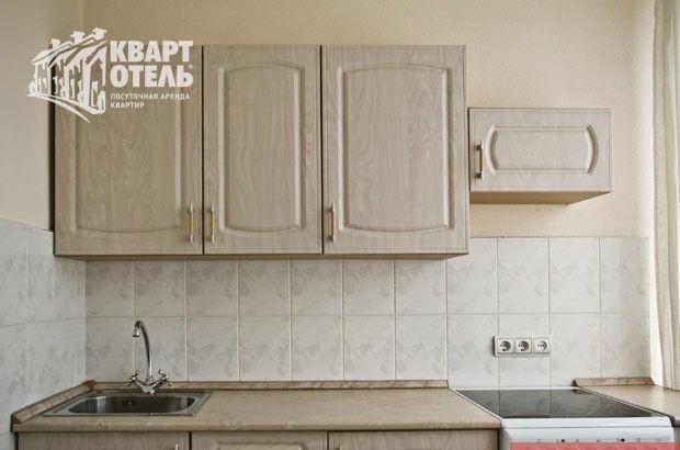 Pogostite.ru - КВАРТ-ОТЕЛЬ Посуточно (Kvart-Hotel | м. Арбатская, Смоленская | Парковка #9