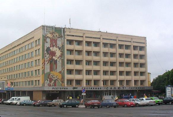Pogostite.ru - САЛЮТ | г.  Орел | в центре | остановка Площадь Маркса #1