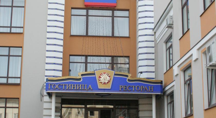 Pogostite.ru - АТЛАНТИДА | г. Орел | в центре #1