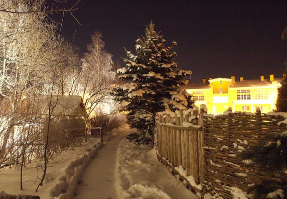 Pogostite.ru - ТРОПИКАНА Holiday (Пятницкое шоссе) #11