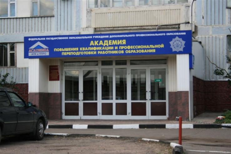 Pogostite.ru - АПК ПРИ АКАДЕМИИ #2