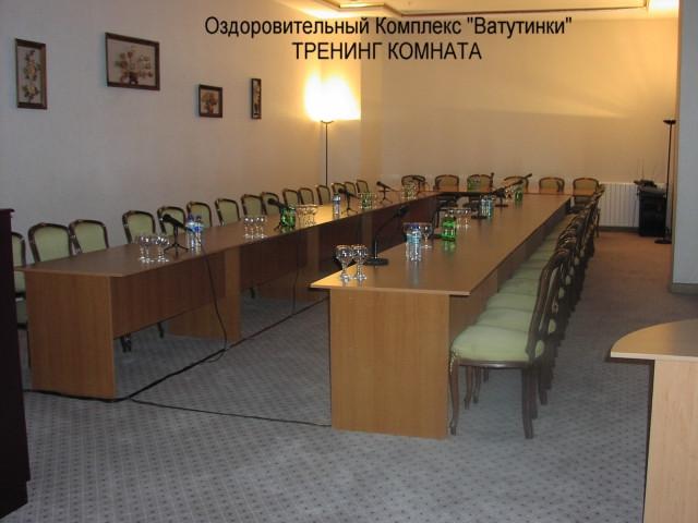 Pogostite.ru - ВАТУТИНКИ #15