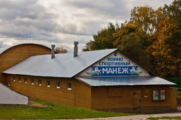 Pogostite.ru - МОРОЗОВКА #18
