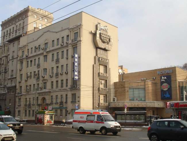 Pogostite.ru - ФЕДЕРАЦИЯ #5