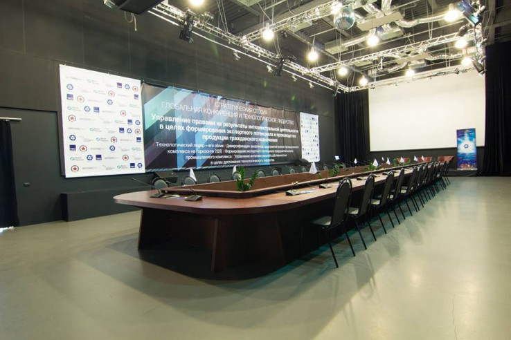 Pogostite.ru - MOD EVENT HALL #1