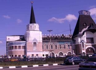 Гостиницы у жд вокзала  от 2500сут  Все гостиницы Казани