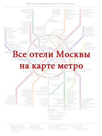 Гостиница на карте. Карта