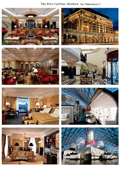 Лучшие гостиницы для молодоженов